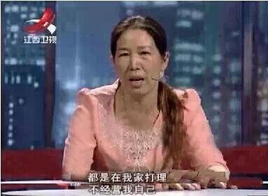 一個富二代老公寧捨棄百萬家產也要離婚,只因老婆...
