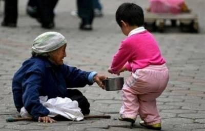 乞丐的兩百元...把愛傳出去!