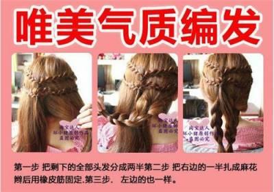 長髮女孩記住,頭髮這樣綁,當心美到沒朋友!