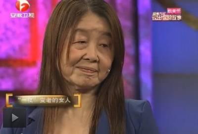 這個傳說中「一夜變老」的女人,他的老公居然這樣對她!!!!