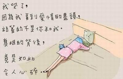 戀愛- 失戀的十個恢復技巧。