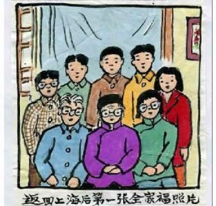 一位90歲的老爺爺給老伴的手繪情書,還沒看完就哭了