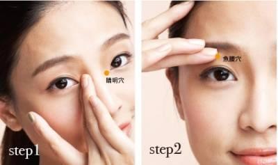 超簡單的「眼唇保養」 實現凍齡美肌願望│美周報