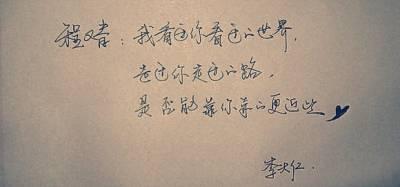 有一種愛情叫做程又青和李大仁!關於那些《我可能不會愛你》要我學會的事....