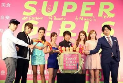 ▤▥▦好物不藏私▧▨▩ 台灣史上空前最強!Super Girls EXPO最強美少女博覽會 [文末贈票]