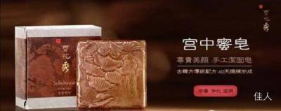 韓國化妝品全介紹,等級排行!以後可別亂買了!