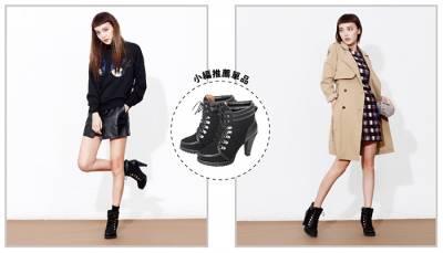 冬季流行鞋款的實用級兩穿教學!!│恰女生
