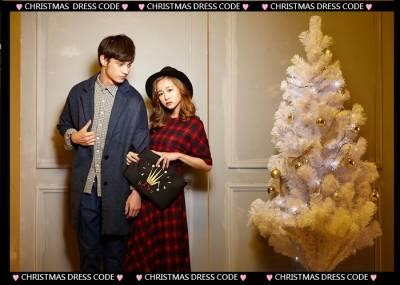 【獨家企劃】♥聖誕節♥約會情侶7種穿搭Style│恰女生