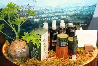 AVEDA啟動花植能量的保濕系列│VoCE