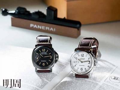 第二屆「鐘錶與奇蹟」亞洲高級錶展報導III-經典新生