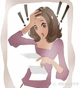 一個人住的單身女孩注意!女人必備超實用救命手冊,給身邊的女孩看看!