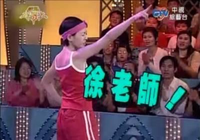 """【SOS!只要中了3個""""魔皺""""小心變成3C皮老女】"""