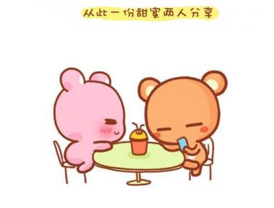 遇見一個對的人,幸福就變得很簡單...