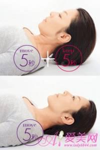 清晨快速消除水腫10妙招!醒來簡單的這樣做5分鐘,讓你整天美24小時!