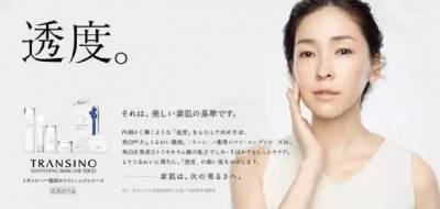慎入!日本藥妝店真正的好貨購物單,看過必買!