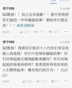 太可惡!!美女歌手「姚貝娜」33歲病逝…不良記者潛入太平間偷拍遺體…