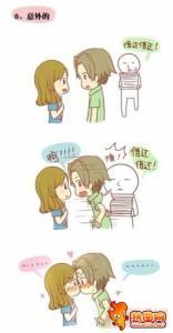 你的初吻是怎麼被奪走的?看到最後一張我哭了