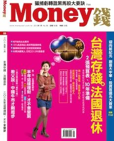 林書煒:有經濟自主權才擁有真幸福|Money錢