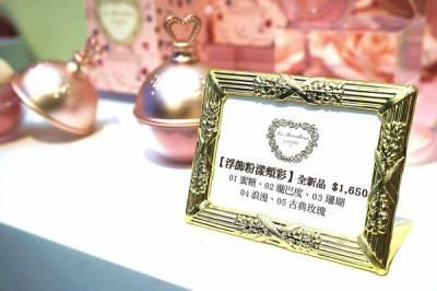 【彩妝】Les Merveilleuses LADURÉE 2015春夏新品「幸運符」~超夢幻新上市「浮飾粉漾頰彩」!