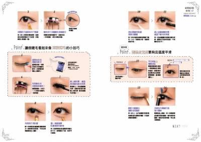 ZAWACHIN的基礎化妝術……所有妝容的基本技巧和底妝畫法都從這裡開始!