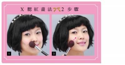 彩妝新技法!用「圖形」畫腮紅10秒變小臉!│美周報