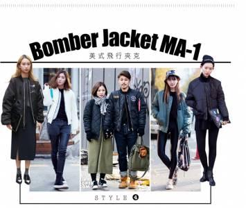 5大外套時尚席捲韓國街頭!時尚女孩必備款直擊