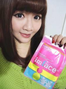 【保養】IMFACE艾兒菲斯~韓國熱銷四種部位膜 手膜.足膜.髮膜.手指膜