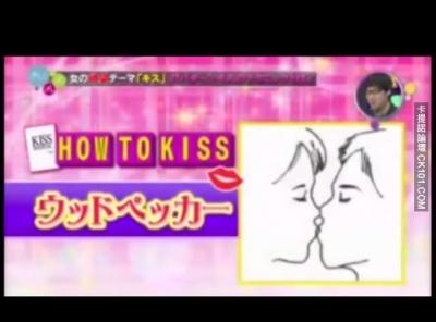 男女交往要怎麼接吻才能更進一步?最後一個直接可以全壘打了!!