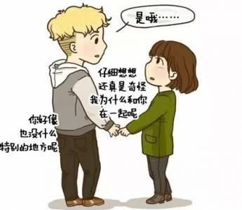「你為什麼會喜歡我?」這個問題不要隨便問!沒想到後果會這麼嚴重!!!