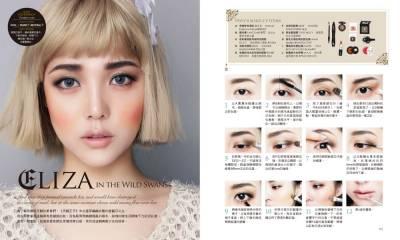 「我的妝容無極限!」韓國化妝女王Pony2015最新發表