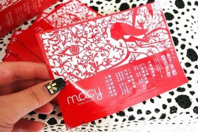【保養】macy梅西美妝 晶亮緊緻賦活眼膜~15分鐘趕走疲倦泡泡眼
