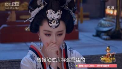 【彩妝】范冰冰 武媚娘妝容~「武昭儀妝容」教學