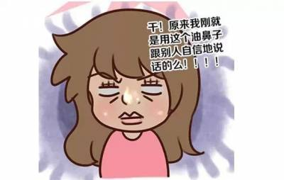 女生化妝時最怕遇到的糗事,第12點很常忘記阿!!!