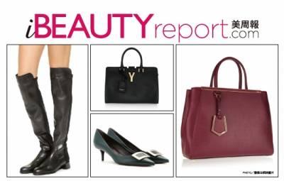 超好買又超划算的〝海外時尚購物網〞│美周報