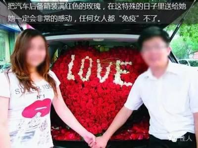 有一種浪漫叫:幫我開一下後車箱!這篇文章千萬不要給你的女朋友看到...