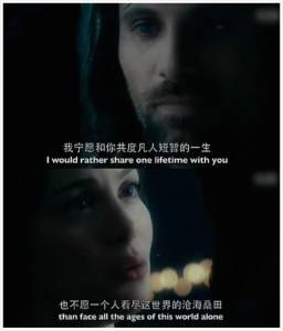 「你讓我的人生完整了!」9句經典電影告白台詞,看完真的很值得!