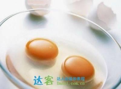 超神「雞蛋去斑法」!只要雞蛋泡上這個使用後,美到媽媽認不出!