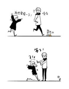 高個子男友與小個子女友...好溫馨阿!