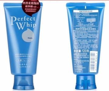 日本女人公佈:6大經典護膚品,絕對是女人最好的保養品!別再亂買了!