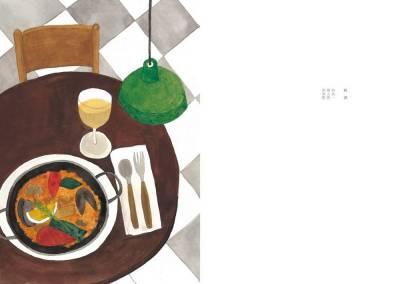 我們的愛情就像是一鍋燒焦的Paella(<飢渴>之五)│二魚文化