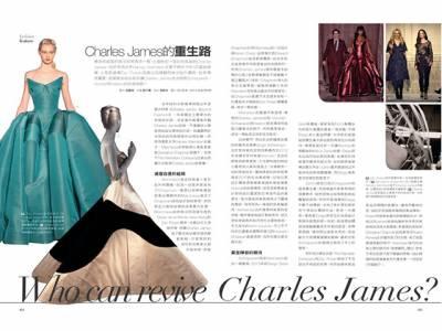 Charles James的重生路