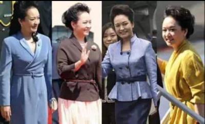 第一夫人彭麗媛:勸告不想工作的女人們要做的三件事