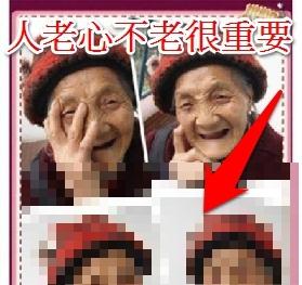 99歲老太玩自拍,快樂是一種心態,與年齡無關。