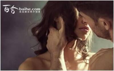 女人結婚後不會告訴老公的秘密...尤其是在床上!