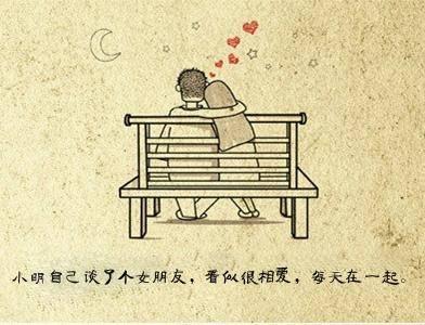 兩個好朋友,兩種不同的人生,看了三遍,沉默了七天!