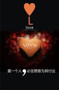 26個字母代表最完美的愛情,再也找不到了一定要收藏阿!