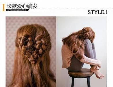 有一種髮型,叫做男人看了妳背影就想看正面!