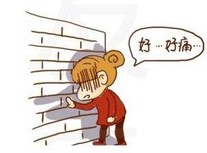 一位已婚者的自白,很痛很痛,怕哭別看!