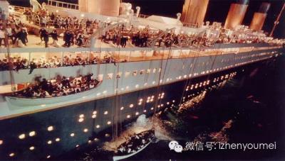 震驚!鐵達尼號副船長忍了多年,終於公開當年沈船事實!