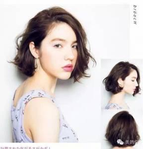 不剪一次短髮,你永遠不知道自己有多美,選一個適合你的短髮髮型參考圖